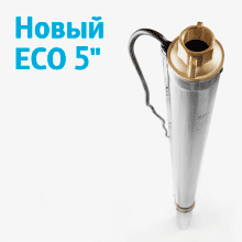 "Novelty: UNIPUMP ЕСО MAXI 5"" Submersible Well Pumps"